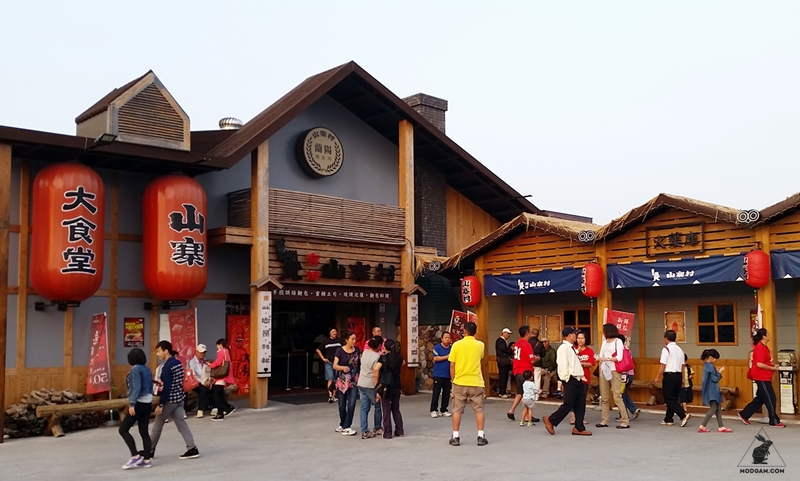 Shanzhai Monster Village