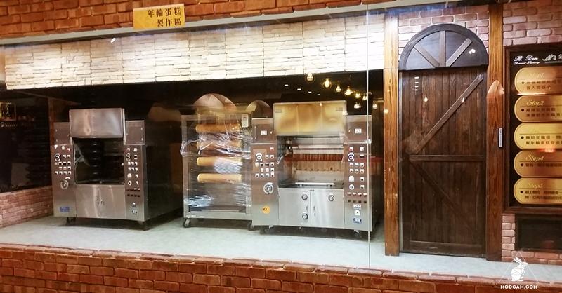 R. Den Dessert Factory