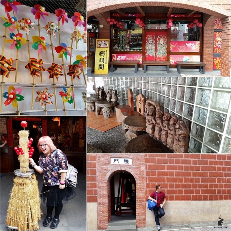 National Center of Traditional Arts 國立傳統藝術中心