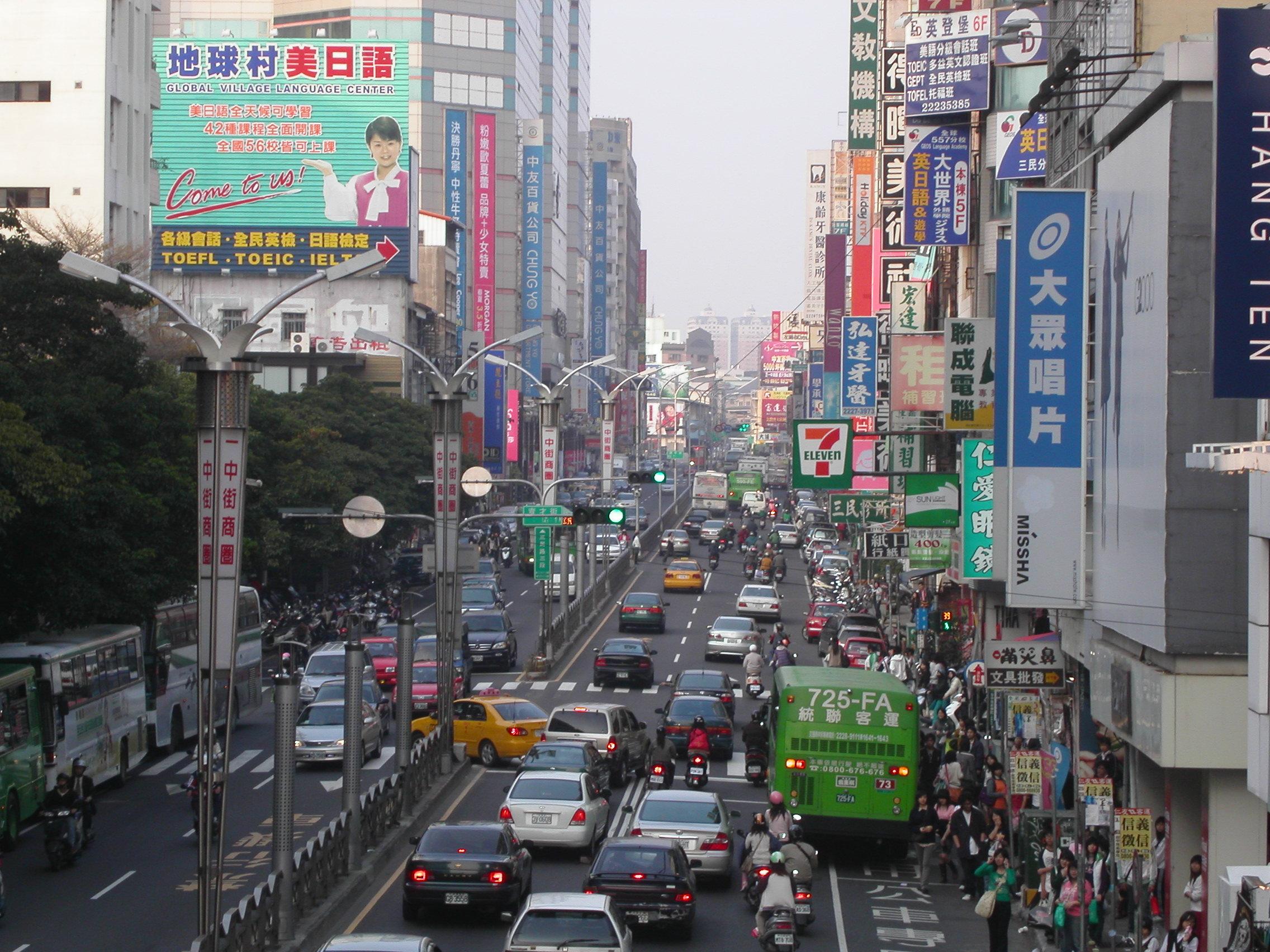 Resultado de imagem para Taichung
