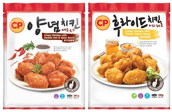 CP Crispy Chicken with Korean Hot and Spicy Sauce and Crispy Chicken with Honey Lemon Sauce