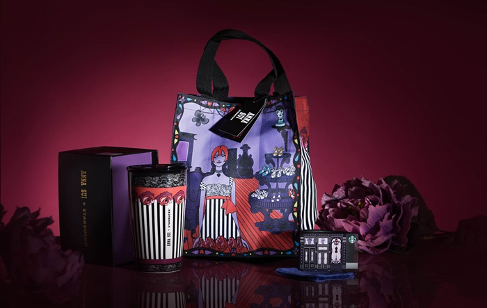 The Complete Anna Sui Set - $128