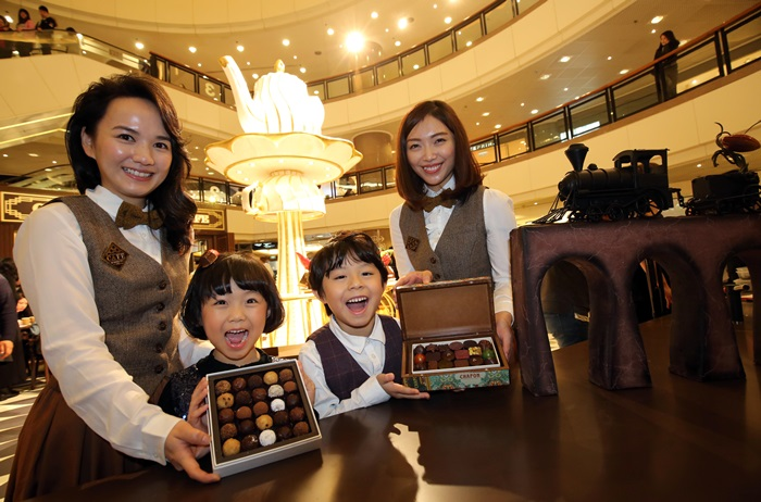 HCchocolate_Ambassadors and kids